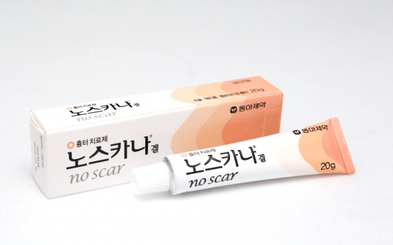 Dong-A Pharmaceutical promotes acne treatment gel