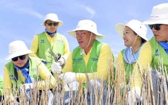 [Photo News] Hyundai chief's green zone project