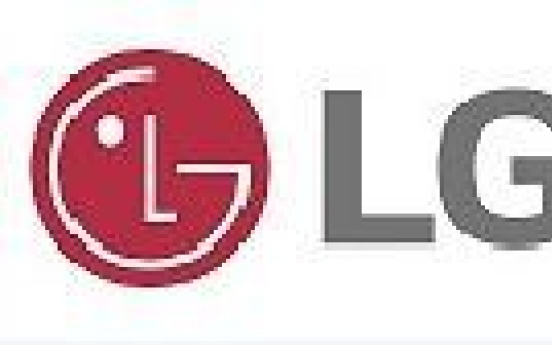 LG Chem prioritizes sustainability in battery material suppliers