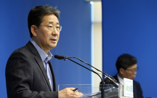 Culture, tourism ministers of S. Korea, China, Japan to meet in Incheon next week