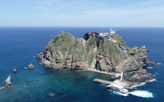 [Newsmaker] S. Korea wraps up expanded military drills for Dokdo
