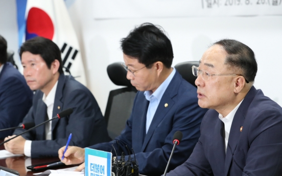 S. Korea to insert W2tr to industries next year amid trade woes