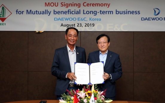 Daewoo E&C joins hands with Vietnamese constructor CC1