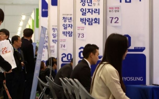 [News Focus] Young jobless Koreans de facto exceed 1 million