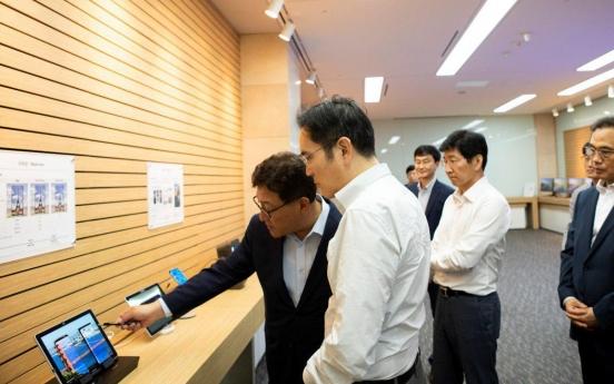 [Newsmaker] Samsung on high alert ahead of Supreme Court ruling in bribery case against Lee