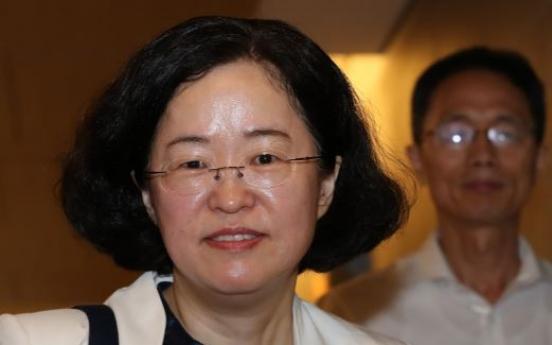 Antitrust regulator chief nominee plans to check Google, Apple, Naver
