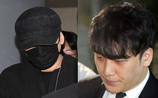 Police to summon Seungri, ex-YG chief on gambling charges this week