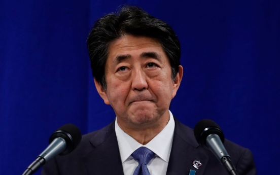 Japan's exclusion of S. Korea from whitelist takes effect