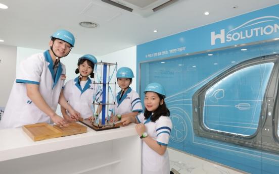 Hyundai Steel opens steel experience corner at Kidzania