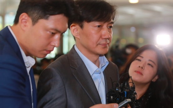 [New focus] Probe into Cho fans speculations, renews wrangling over confirmation hearing