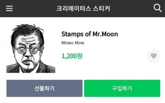Line under fire over mobile stamps mocking President Moon