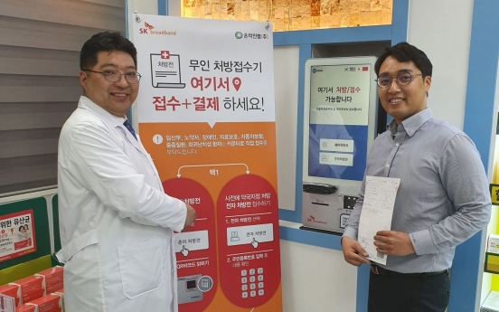 SK Broadband introduces kiosks for pharmacies