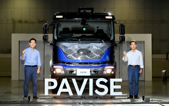 Hyundai Motor introduces new commercial vehicles Pavise, County EV