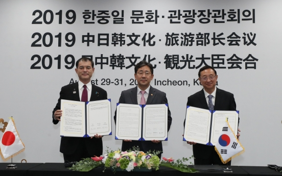 Korea, Japan, China vow cultural cooperation despite diplomatic spat