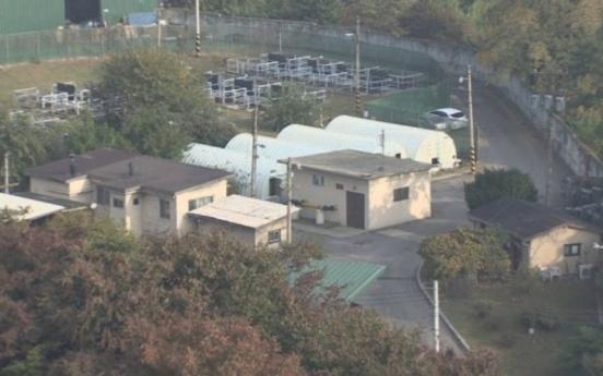 USFK to close Yongsan Garrison within this year