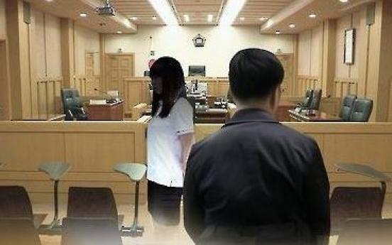 대법 '7년간 친딸 성폭행' 유명 당구선수 징역17년 확정