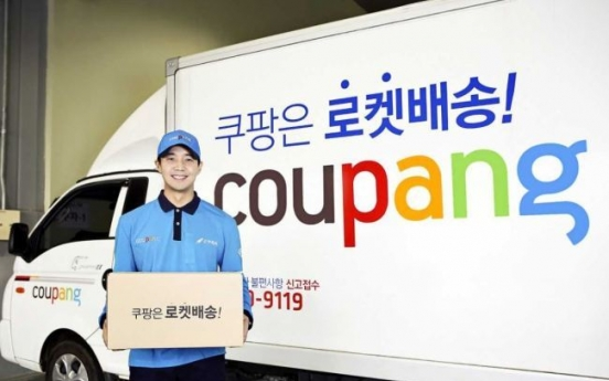 Coupang picked as favorite e-commerce firm: survey