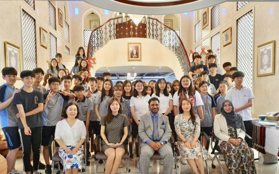 [Diplomatic circuit]Oman Embassy invites Korean students to foster cultural understanding