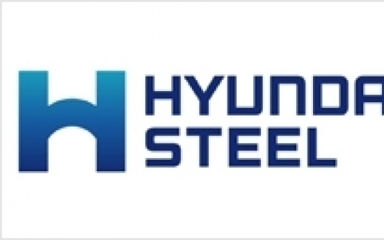 Hyundai Steel on track to commercialize eco-friendly road paving
