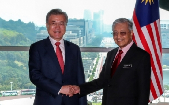 S. Korea, Malaysia to hold 3rd round of FTA talks this week