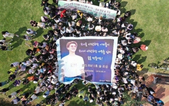 Fans create forest in celebration of BTS leader's birthday