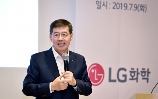 LG Chem says SK's 'unfair' scouting practices at core of lawsuit