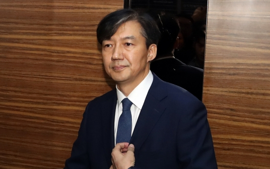 Rival parties agree to hold Cho Kuk hearing on Friday