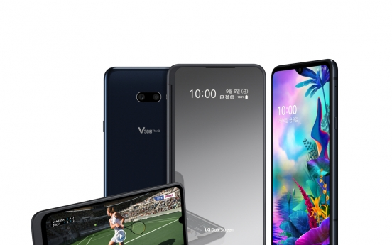 [IFA 2019] LG introduces upgraded dual screen phone