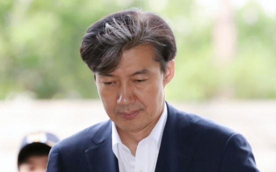 Cho Kuk's wife at center of controversy