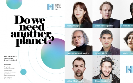 [Announcement] Herald Design Forum 2019