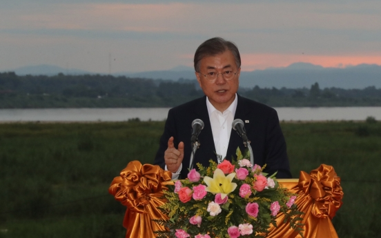 Moon unveils vision for Korea's cooperation with Mekong region