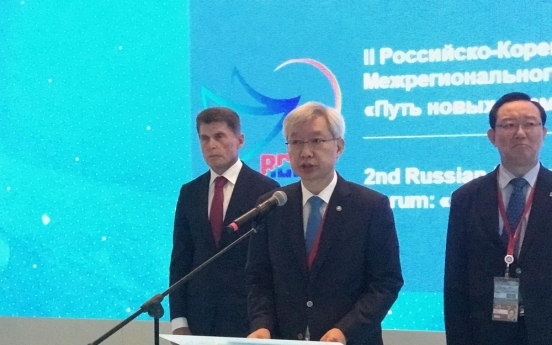 Local governments of S. Korea, Russia vow to boost cooperation