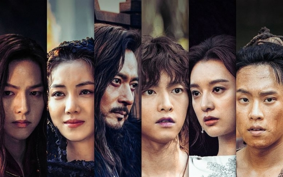'Arthdal Chronicles' begins final run, hopes for rebound