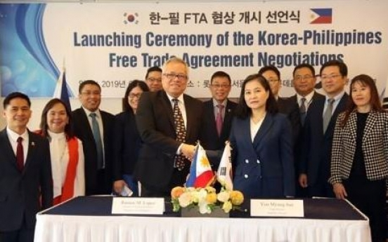 S. Korea, Philippines to hold 4th round of FTA talks this week