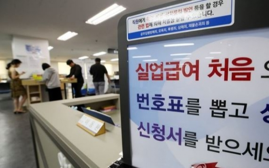 [News Focus] Korea ranked 28th among 36 OECD members in employment