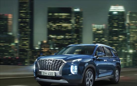 Hyundai Motor's Palisade receives Top Safety Pick+ award