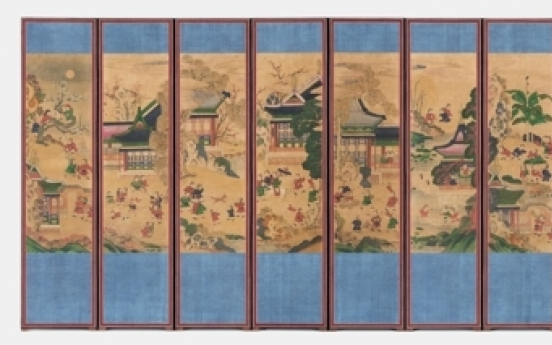 Overseas Joseon era paintings on display at National Palace Museum