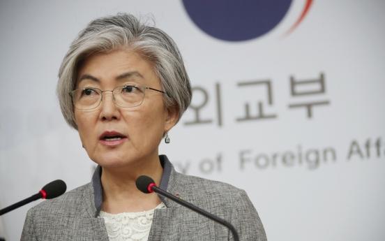 Top diplomats of South Korea, Kazakhstan to hold talks in Seoul next week