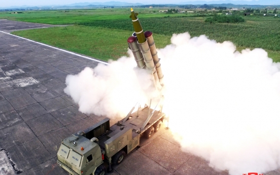 [Newsmaker] N. Korea's short-range projectiles possibly 'super-large MRLS' or ATACMS: experts