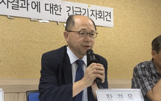 Lawyers slam human rights commission probe of NK waitresses' case