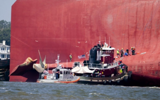 4 S. Korean officials leave for U.S. for joint probe into capsized ship