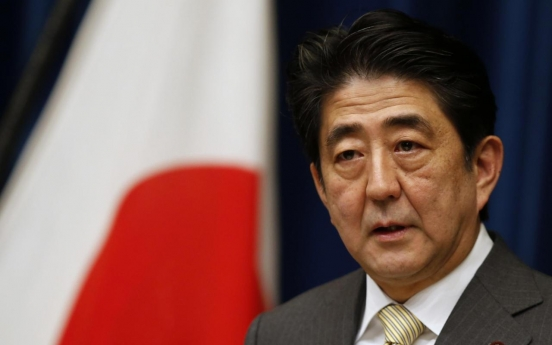 Japan remains mum on S. Korea's request for talks on fisheries pact