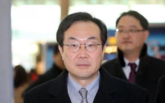 S. Korea's top nuclear envoy visits Beijing for talks on N.K.