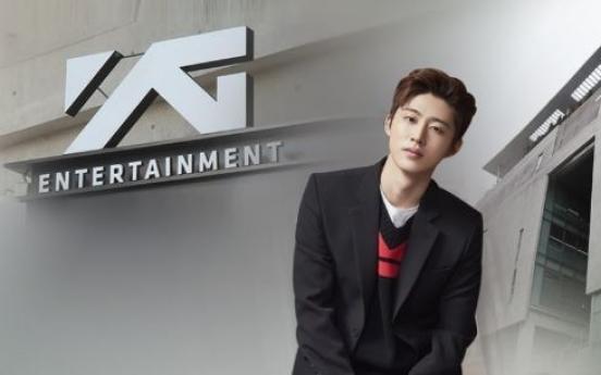 [Newsmaker] Police to summon K-pop band iKON's ex-leader over drugs allegation