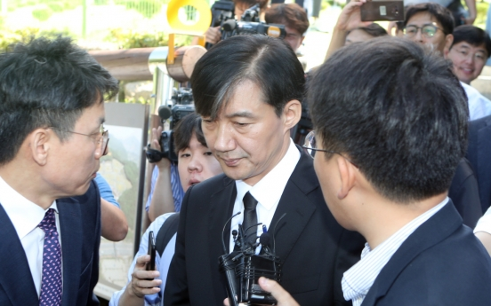 Cho Kuk's relative grilled on minister family's shady investment