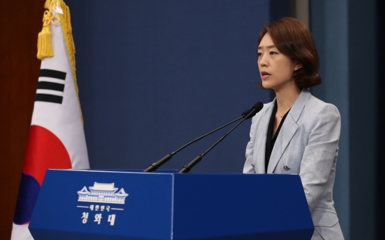 [Newsmaker] Moon issues 'grave warning' against public agencies for wrong naming of East Sea