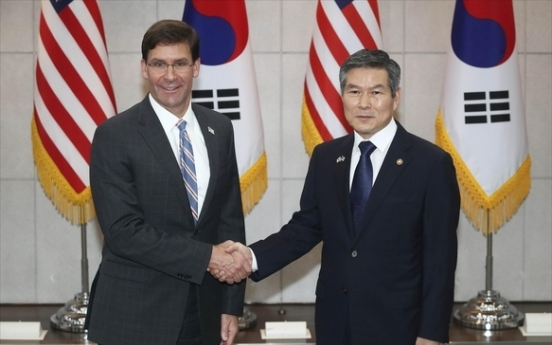 S. Korea will push for transfer of wartime operational control as planned: ministry
