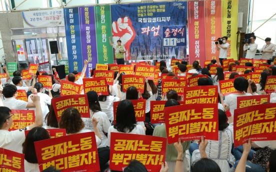 [Newsmaker] National Cancer Center strike ends after 11 days