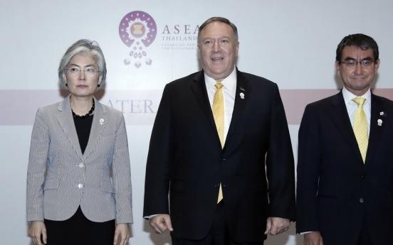 Pompeo urges 'constructive dialogue' between S. Korea, Japan