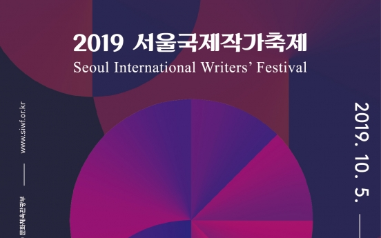 'Thousands of Mirrors' festival to reflect world literature